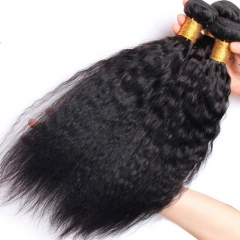 Brazilian Kinky Straight Hair Weave Extensions Diosa Hair Non Remy Yaki Human Hair Bundle 10-28 inches Can buy 4 bundles